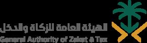 General Authority OF ZAKAT & TAX - iisal Digital Receipt